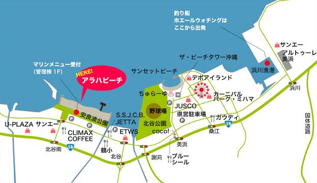 ヒルトン沖縄北谷リゾート周辺のマップ