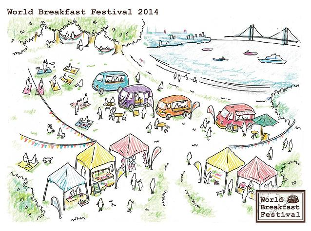 朝食のお祭り!?世界の朝ごはんが一同に集結する朝食フェス「World Breakfast Festival 2014」で話題の朝食を食べまくろう♪