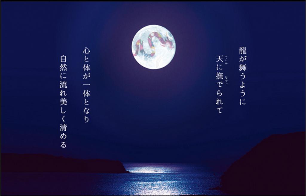 ヒルトン沖縄北谷リゾートのアマミスパの琉球てぃんなでぃのイメージ