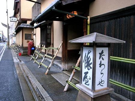 スティーブ・ジョブズも愛した公式サイトがない京都の老舗旅館「俵屋」