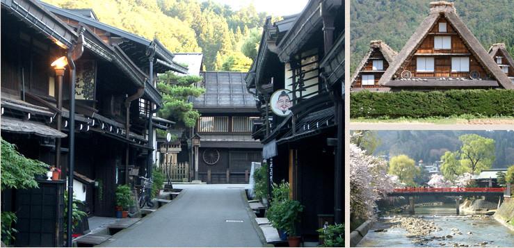 和みの畳風呂物語の宿 小川屋周辺の観光地