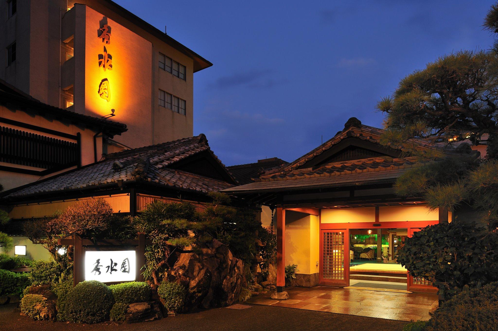 鹿児島が誇る30年連続料理日本一の温泉旅館「いぶすき秀水園」