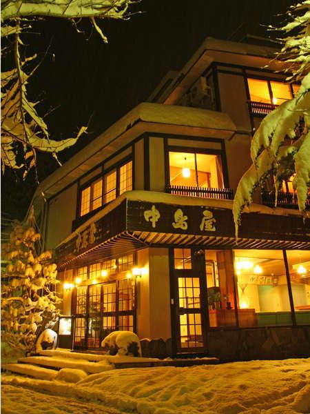 源泉かけ流しの宿 中島屋旅館
