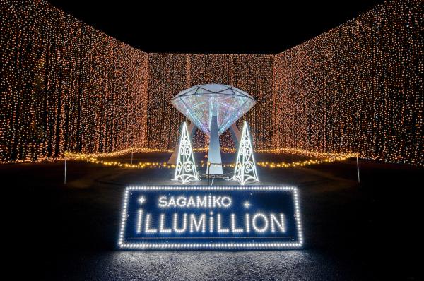 関東最大600万球の光「さがみ湖イルミリオン」が素敵すぎる♡