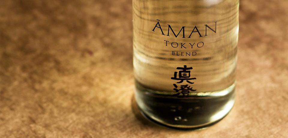 アマン東京オリジナル日本酒
