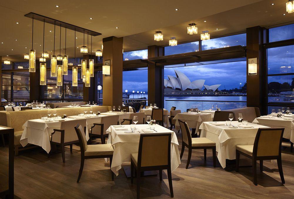パーク・ハイアット・シドニーのレストラン