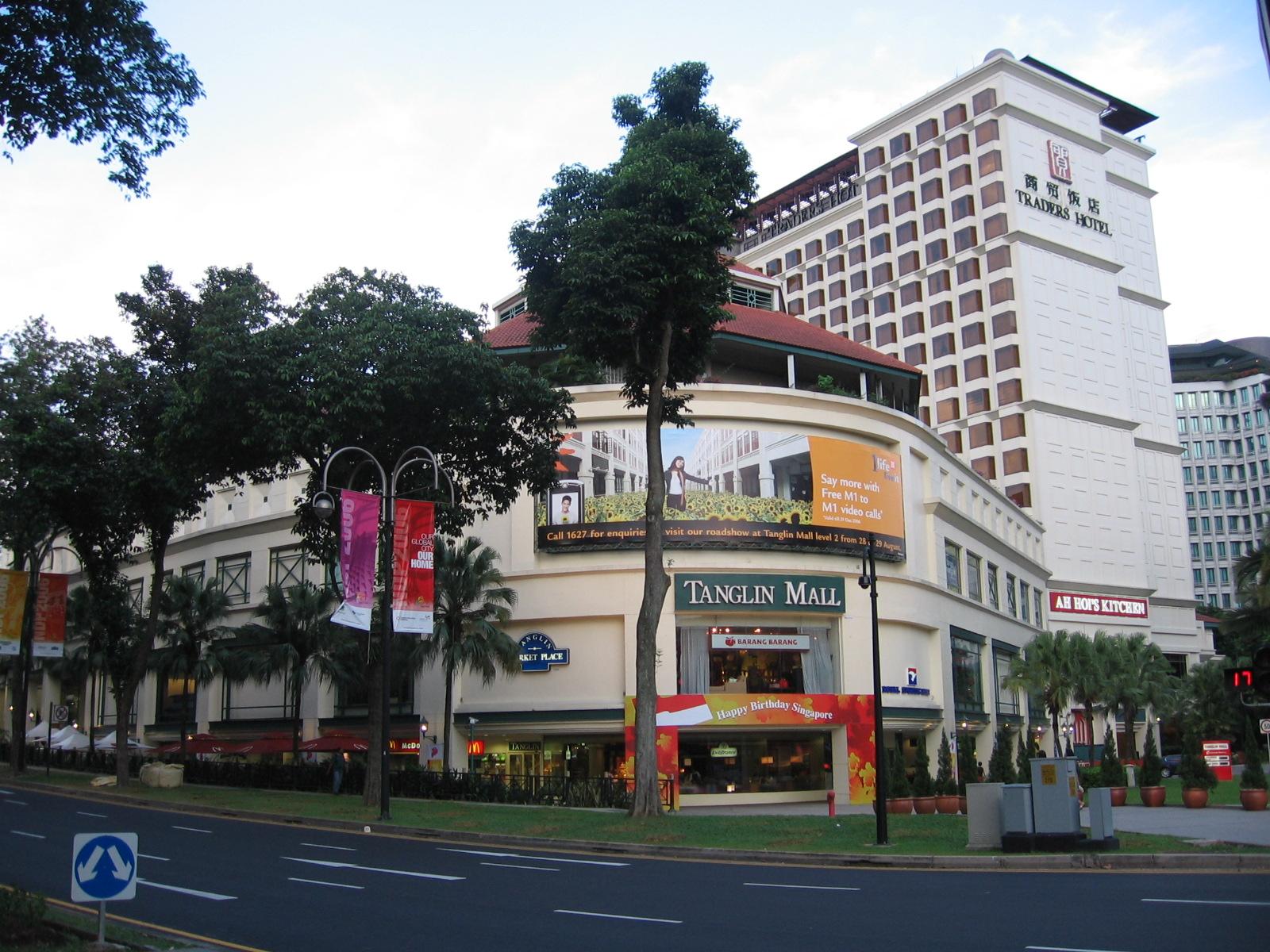ホテル・ジェン・タングリン・シンガポールに併設したタングリンモール