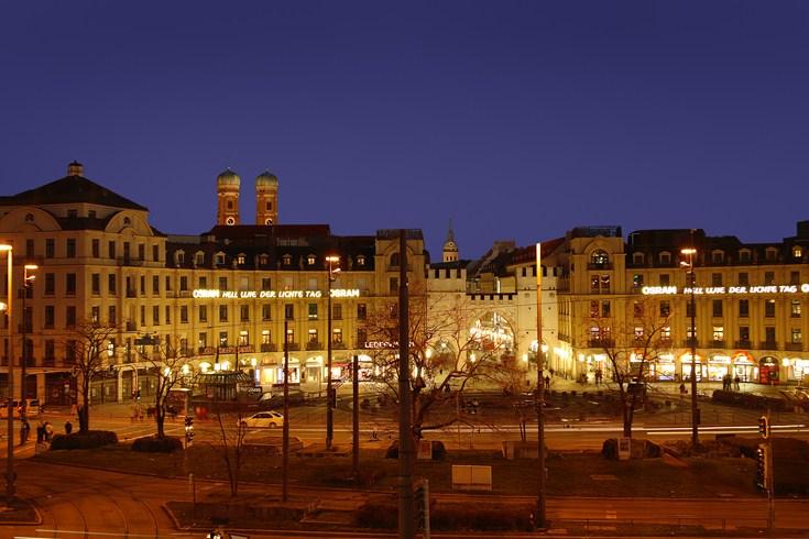 ホテル・ケーニヒスホフ Hotel Koenigshofが面するミュンヘン中央駅