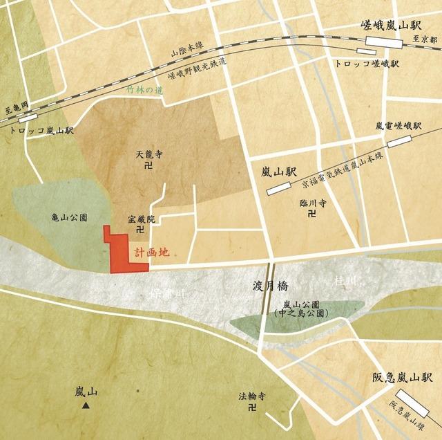 翠嵐 ラグジュアリーコレクションホテル 京都の周辺地図