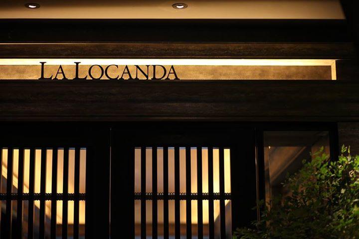 ザ・リッツ・カールトン京都のイタリアンレストラン「ラ・ロカンダ」