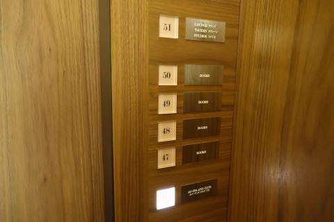アンダーズ東京のAO スパ アンド クラブへのエレベーター