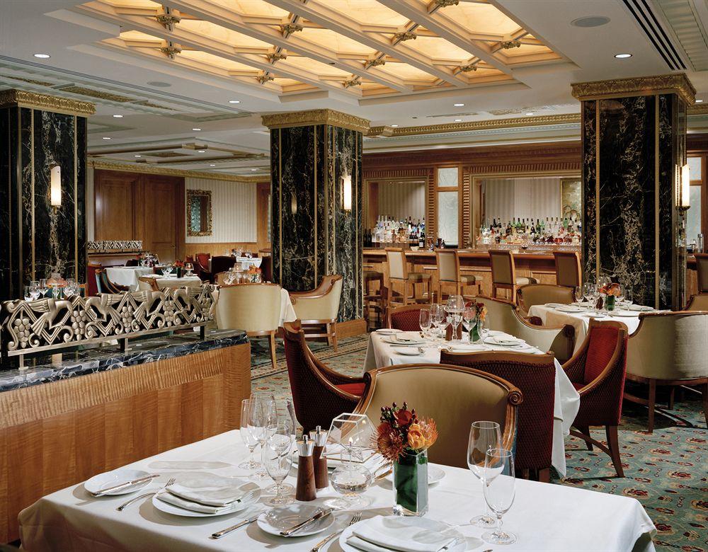ザ・ウォルドーフ・アストリア・ニューヨーク The Waldorf Astoria New Yorkのレストラン