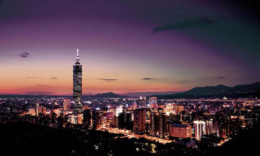 オークラ・プレステージ・台北 The Okura Prestige Taipeiからの眺め