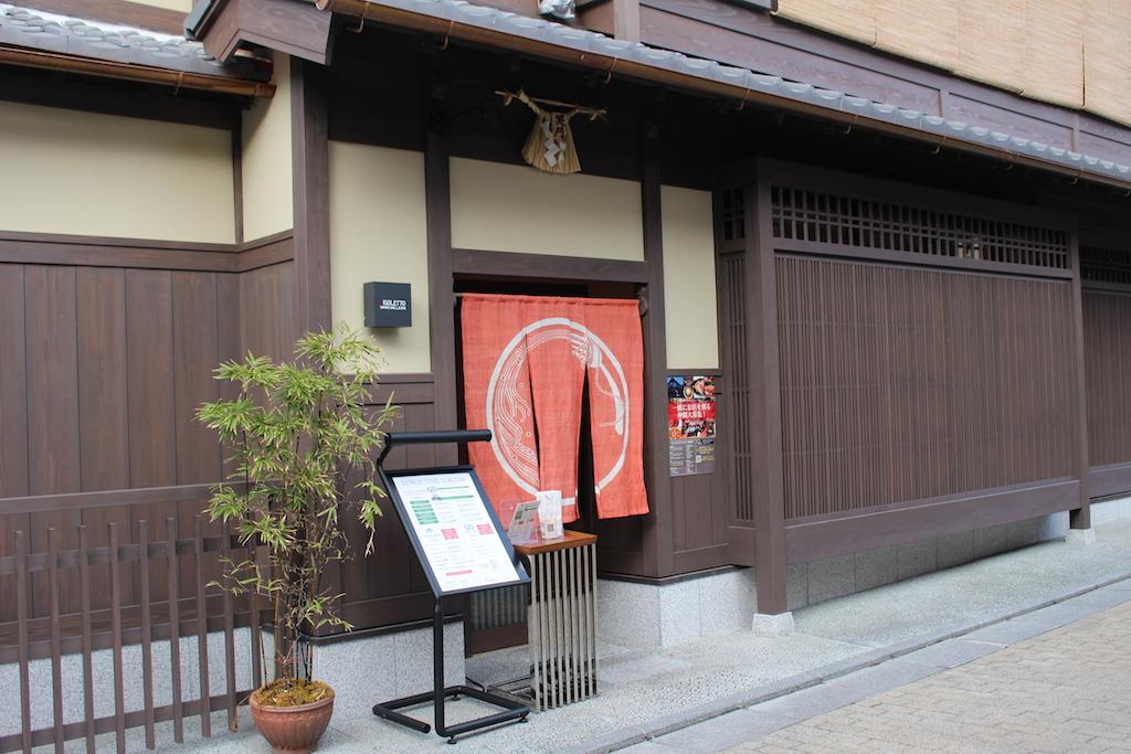 リゴレットの10店舗目!京都・祇園のリゴレットをいち早く体験しよう