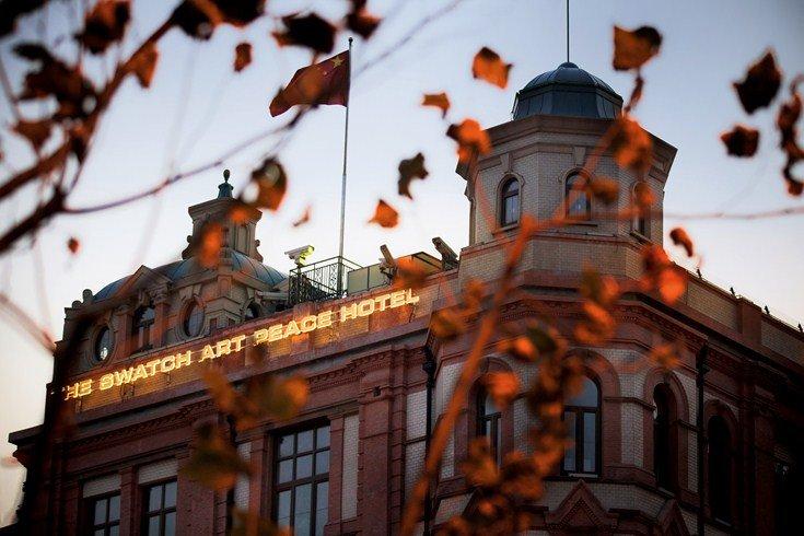 スウォッチ・アート・ピース・ホテル The Swatch Art Peace Hotelの外観