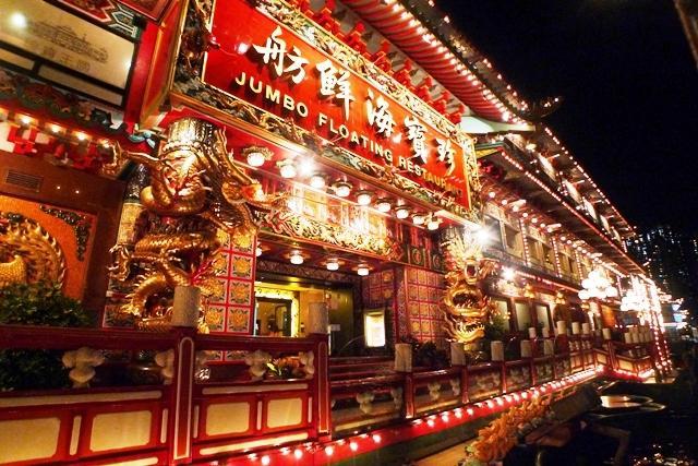 香港島アバディーンの海上レストラン「ジャンボ・キングダム」