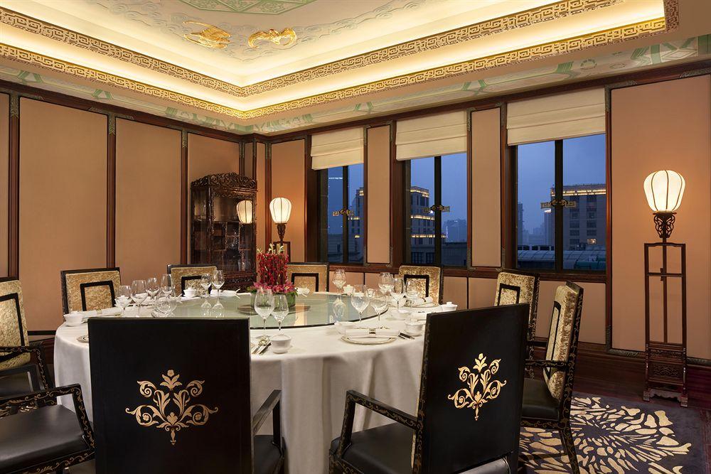 フェアモント・ピース・ホテル Fairmont Peace Hotel 和平飯店のレストラン