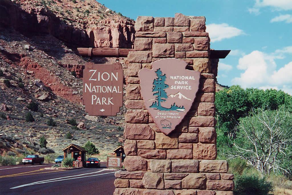 ザイオン国立公園 Zion National Parkの入り口