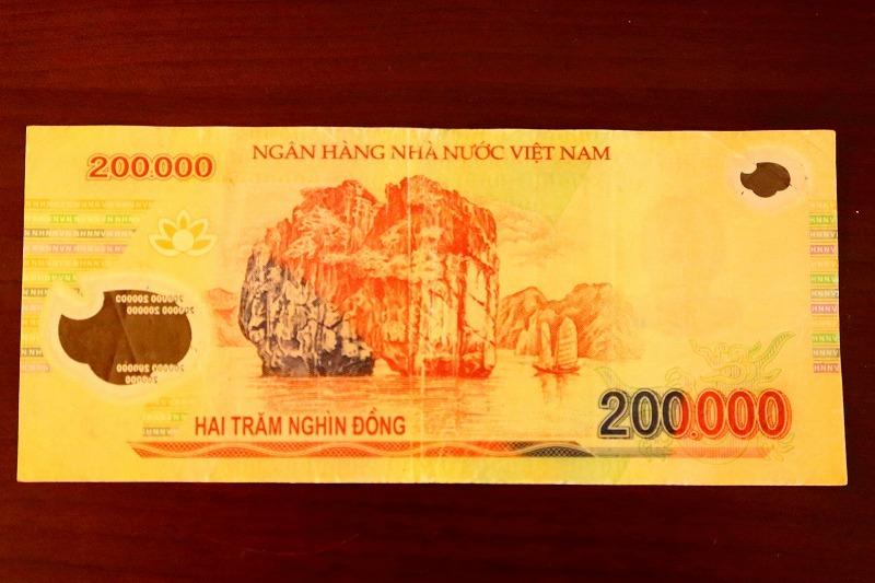 20万ベトナムドン札