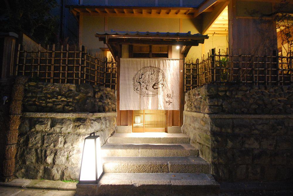 京都の風情ある石塀小路で極上のサービスを堪能する「石塀小路 龍吟」