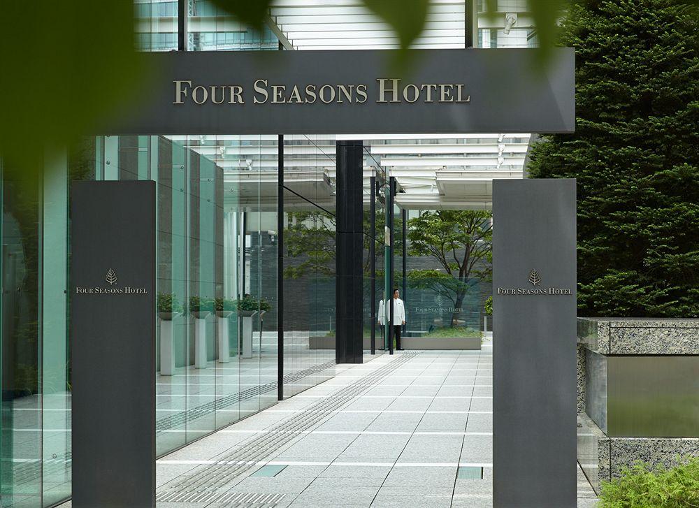 フォーシーズンズ・ホテル丸の内 東京 Four Seasons Hotel Tokyo at Marunouchiのエントランス