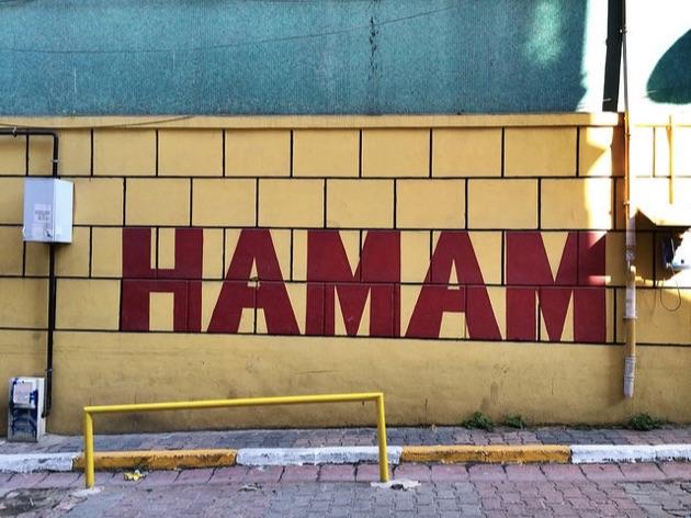 ハマムの看板