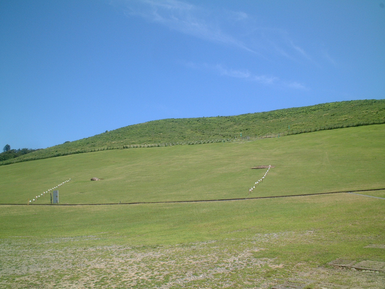 奈良 若草山 昼間