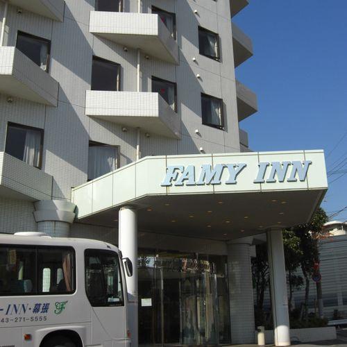 幕張本郷駅周辺のホテルおすすめランキング