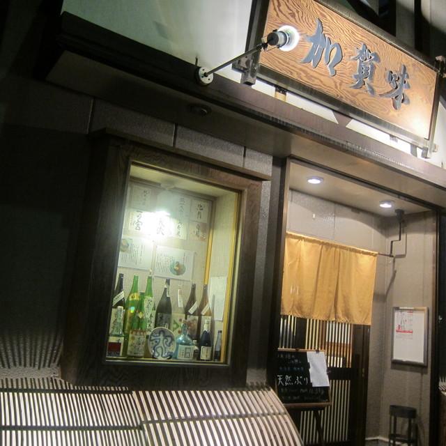 千葉駅周辺の日本酒が美味しく飲める居酒屋おすすめランキング