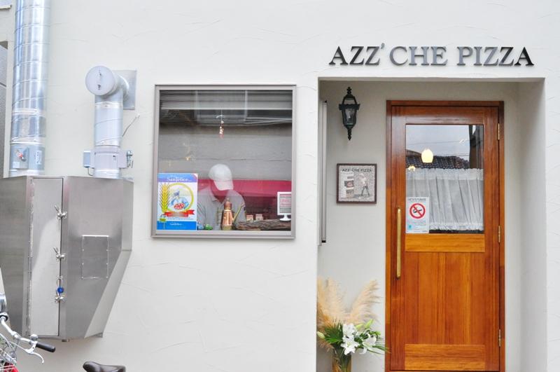 AZZ' CHE PIZZA(アッツケ ピッツァ)