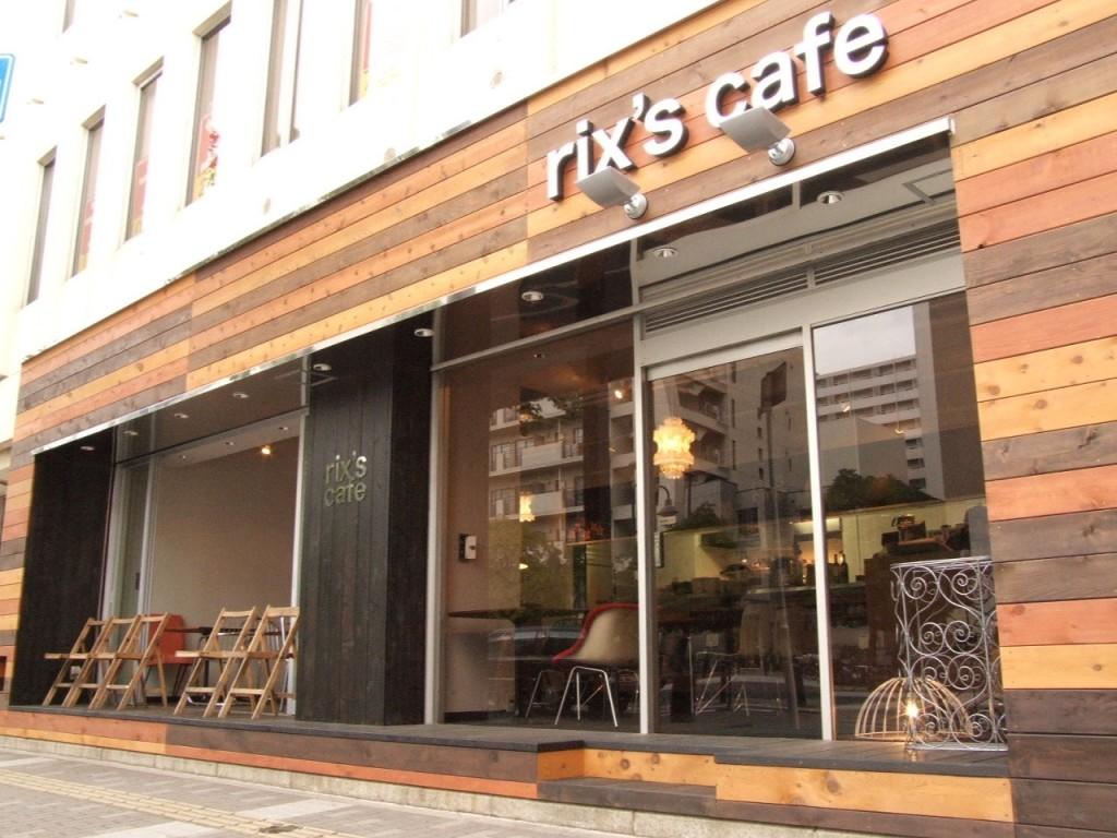 rix's cafe(リックスカフェ)
