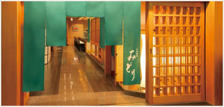 ホテル グリーンタワー幕張の日本料理レストラン