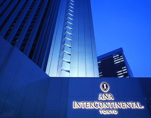 文化的なアークヒルズに立つ「ANAインターコンチネンタルホテル東京」