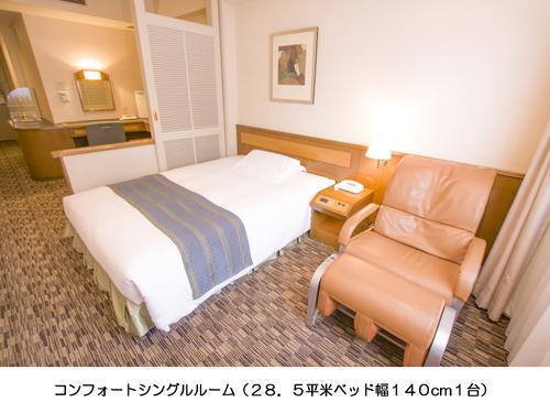 アートホテルズ浜松町の客室