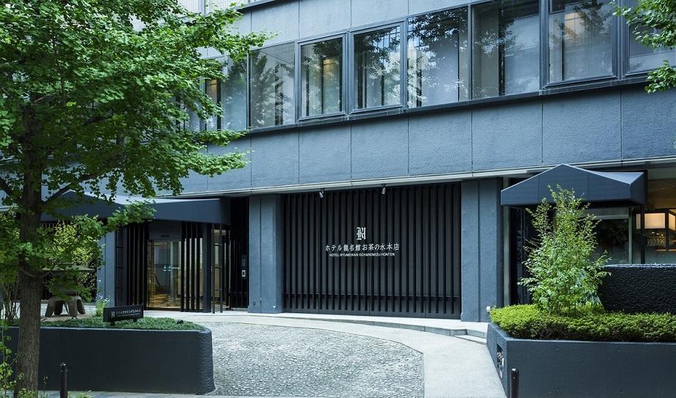 モダンな設備と伝統的な日本の美を兼ね備えた「ホテル龍名館お茶の水本店」