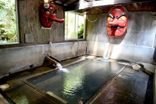 北温泉 天狗の湯