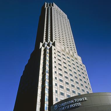 大人の街へと変貌する渋谷のランドマーク「セルリアンタワー東急ホテル」
