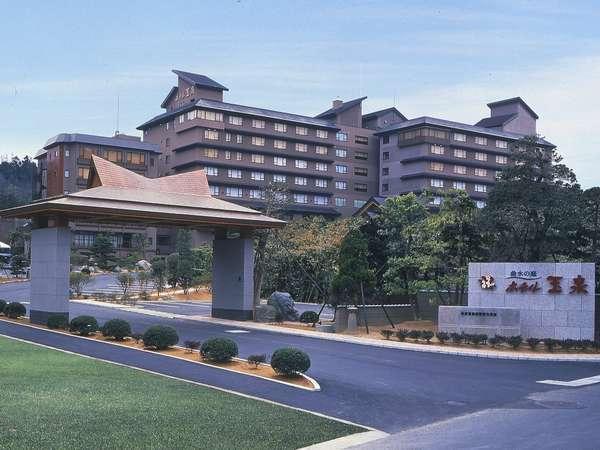 曲水の庭 ホテル玉泉