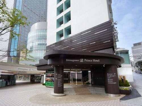 ビジネス機能を強化した「品川プリンスホテル Nタワー」
