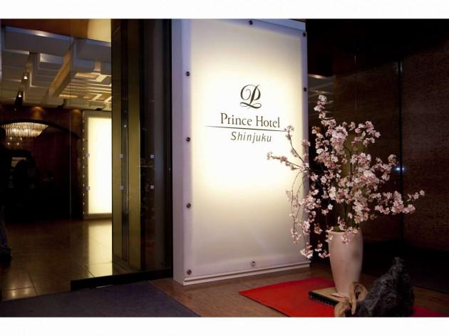新宿プリンスホテルの入り口