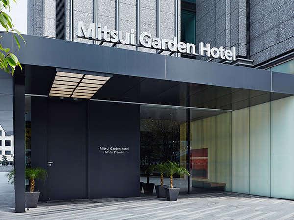 銀座で唯一のタワーホテル「三井ガーデンホテル銀座プレミア」