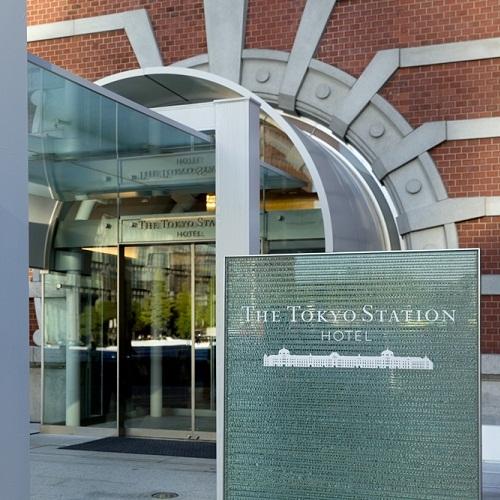 東京ステーションホテルの入り口