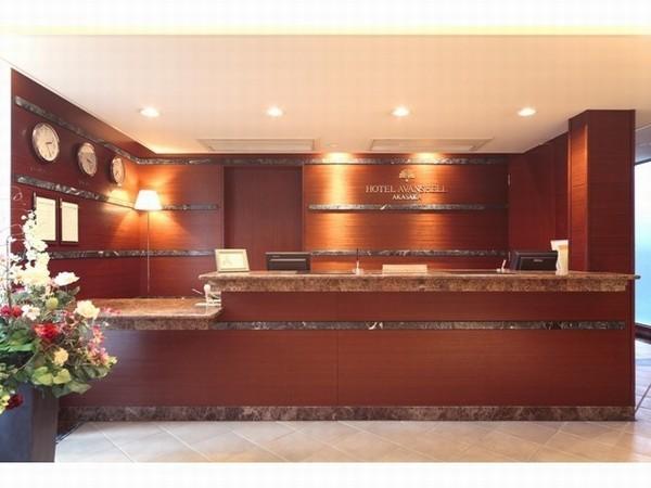 ホテル アバンシェル赤坂のロビー