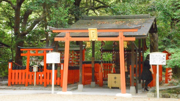 下鴨神社の相生社