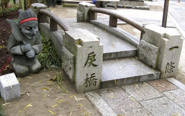 清明神社の戻り橋
