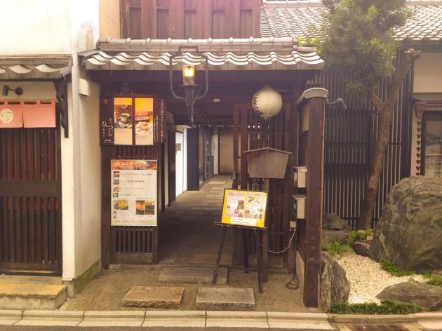 祇をんひつじカフェの入口