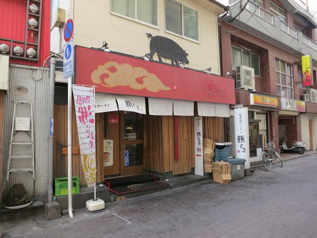 豚とろ店舗