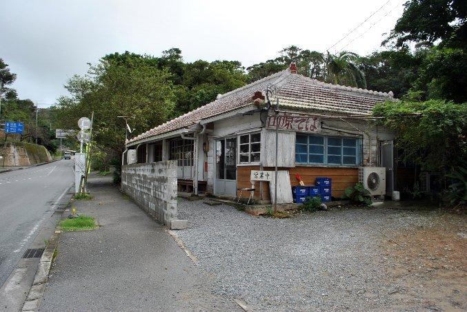 旅に出たら忘れずにこれは食べたい!沖縄の「ソーキそば」おすすめランキング