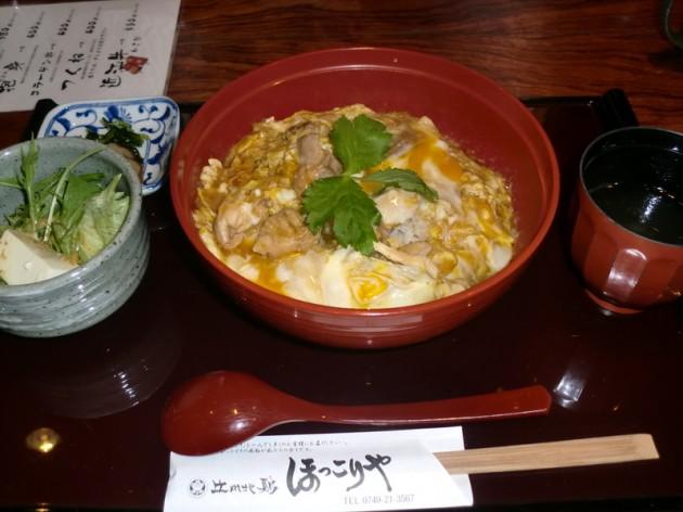 滋賀県 比内地鶏 ほっこりや ランチ