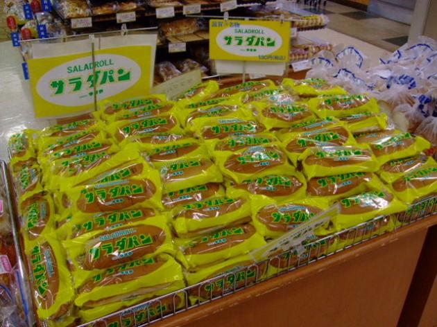 滋賀県 サラダパン02